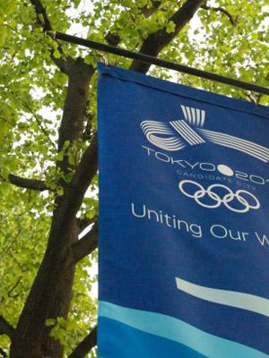 オリンピックの思い出 |京都・滋賀リフォームするならフジ・ホーム