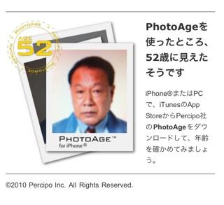アプリ色々|京都・滋賀でリフォームするならフジ・ホーム スタッフブログ