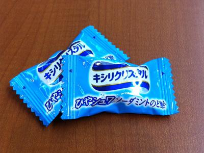のど飴|京都・滋賀でリフォームするならフジ・ホーム スタッフブログ