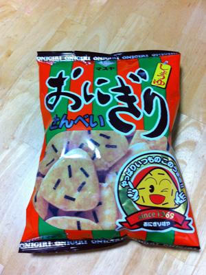 おにぎりせんべい|京都・滋賀でリフォームするならフジ・ホーム スタッフブログ