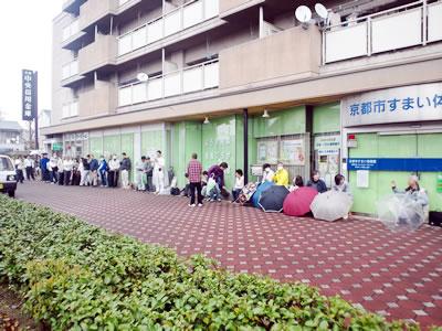 お急ぎ下さい!|京都・滋賀でリフォームするならフジ・ホーム スタッフブログ