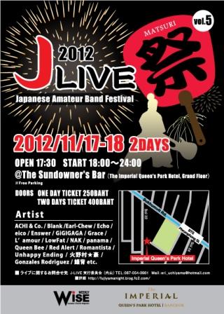 J-LIVE2012FL.jpg