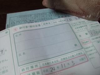 2012年10月28日お散歩会11