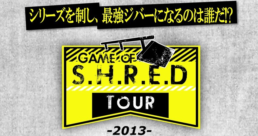 shredtourcover.jpg