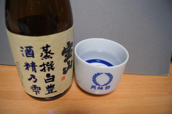 日本酒・焼酎は舌がぴりぴりするのですが -お世話 …