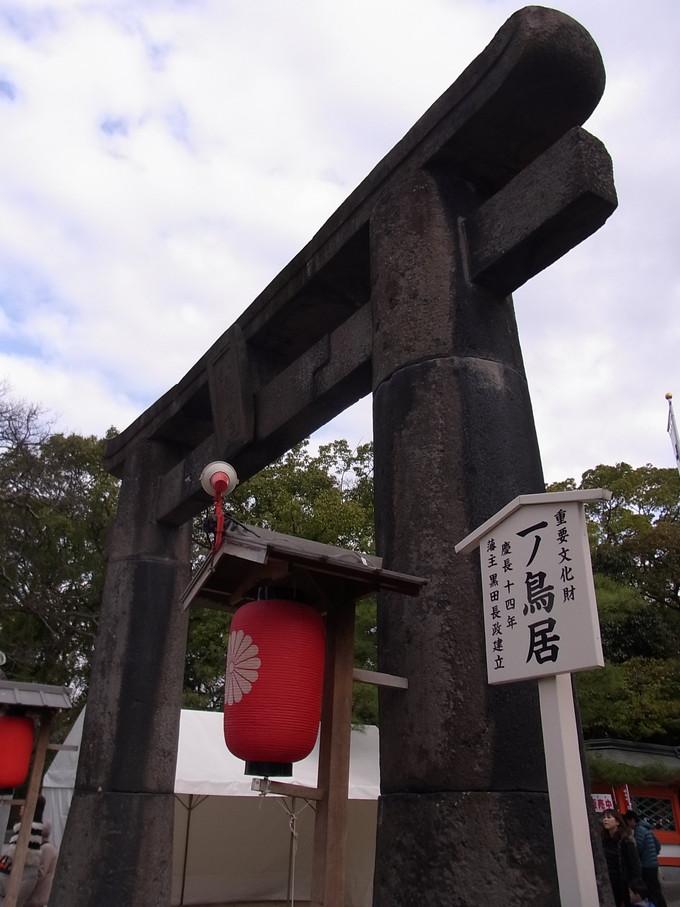 fukuoka04.jpg