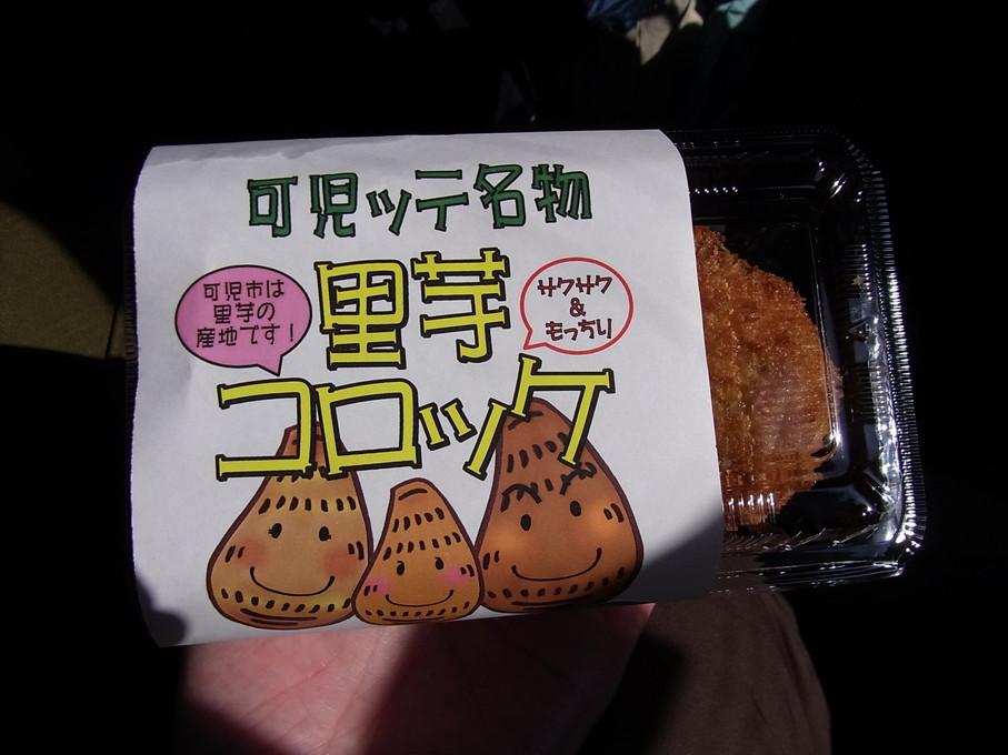 kaneyama19.jpg