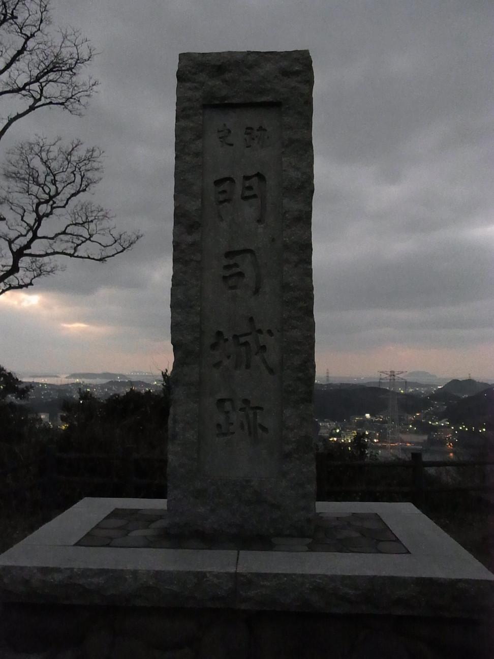 kitakyushu027.jpg