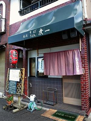 hikoichi1gaikan1.jpg