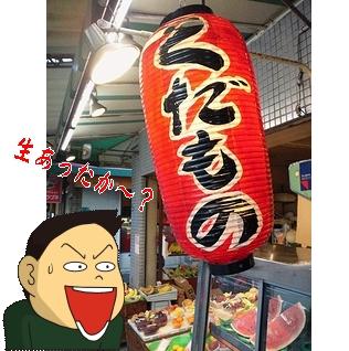 ichiriki1cyouchinneta.jpg