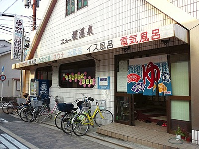 newenoki2gaikan1.jpg