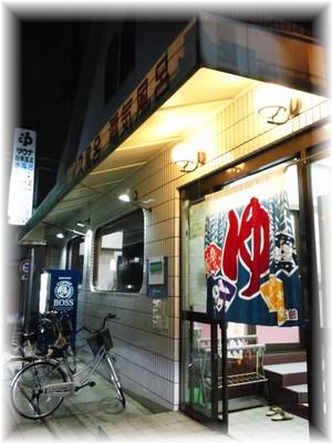 newenoki2gaikan3yoru.jpg