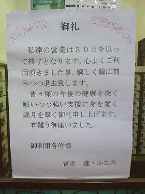 newenoki2harigami28.jpg