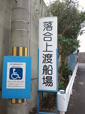 taisyouyamato1tosenbamae.jpg