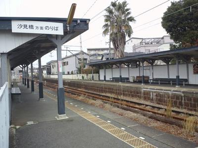 taisyouyamato1tsumorieki.jpg