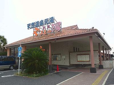 taisyouyamato1yamatogaikan.jpg
