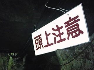 yamabatoyu1fcyuui.jpg