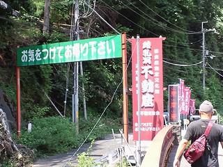 yamabatoyu1fmon.jpg
