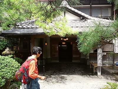 yunosato1nantenenmon.jpg