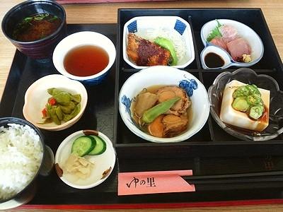 yunosato22000set.jpg