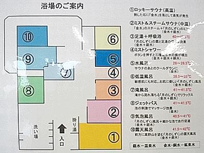 yunosato2furoannai.jpg
