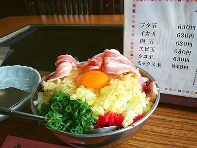 yunosato2resutoranteppan.jpg