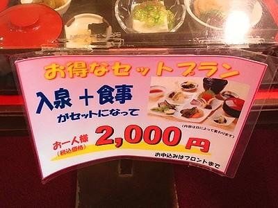 yunosato2setkami.jpg