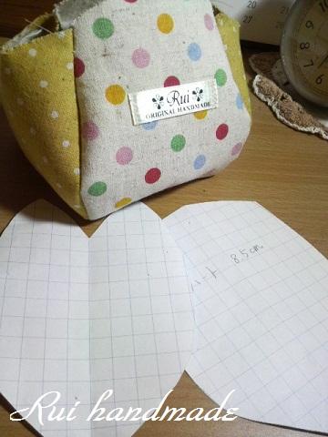 2012052322590000.jpg