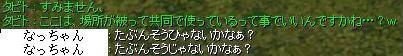 Mimir予告編1