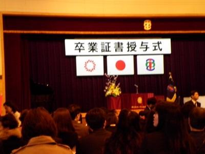 しげ卒業式 ^^