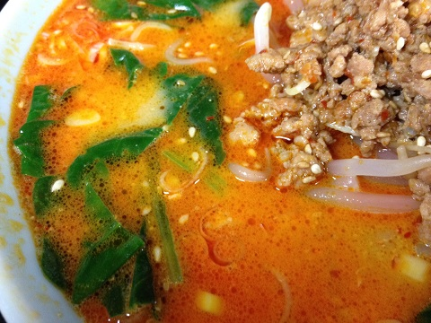 坦々スープアップ