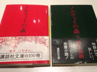 book0501