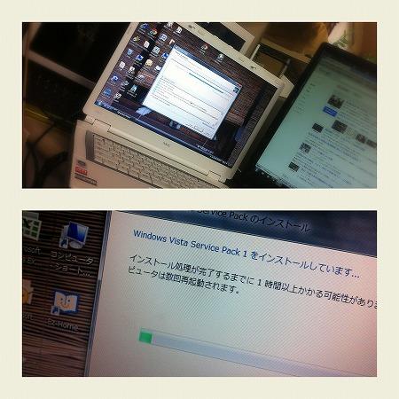 My Photo Stream16