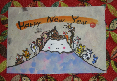 HAPPY NEW YEAR♪