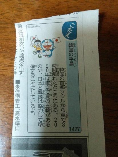 asahi_dora_large_550.jpg
