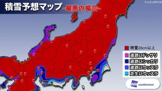 yukimap140213_higashi_bad.png