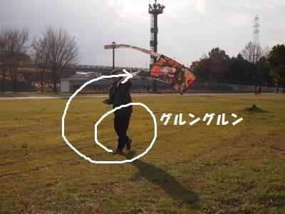 002_convert_20130110212723.jpg