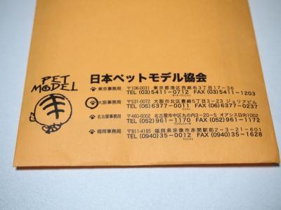 PA205831_convert_20121020223647.jpg