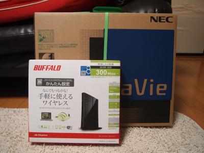 PC238043_convert_20121223184257.jpg