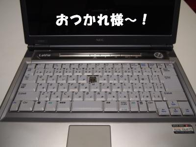 PC238053_convert_20121223184326.jpg