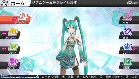 2012-09-03-222220.jpg
