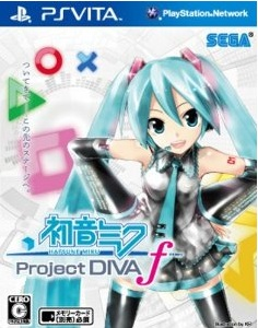diva_f.jpg