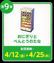 seven_item09.png