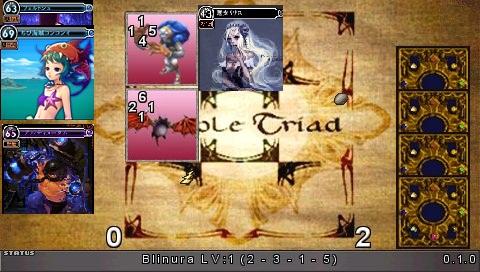 31039_tt_gioco.jpg