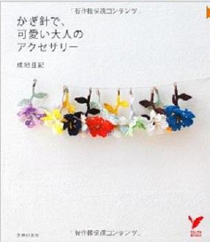 2013.02本