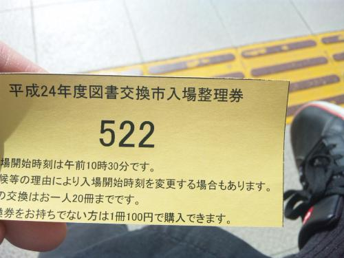 SBSH0008.jpg