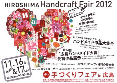 handcraftfair1.jpg