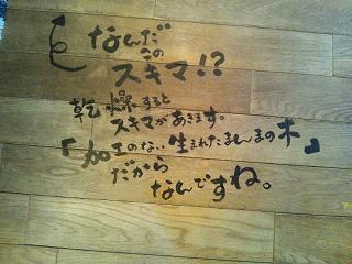 DSC_0117_20130114122950.jpg