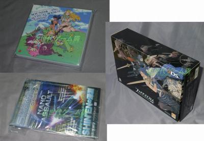 2012年4月19日発売ソフト3本