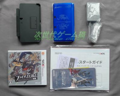 3DSファイアーエムブレム覚醒スペシャルパック